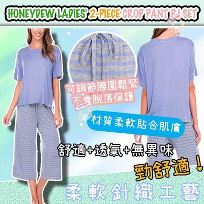 Picture of *貨品已截單* A P4U 11中: Honeydrew 女裝一套兩件秋季睡衣