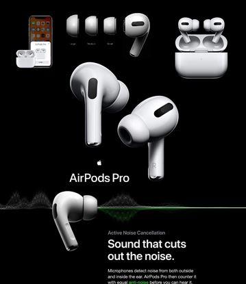 Picture of *貨品已截單* A P4U 空運: AirPods Pro 入耳式耳筒