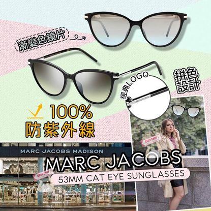 圖片 A P4U 2底: Marc Jacobs 53mm 貓眼形墨鏡