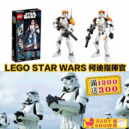 Picture of LEGO Star Wars 柯迪指揮官 75108