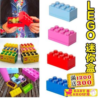 圖片 Lego 迷你盒 (顏色隨機)