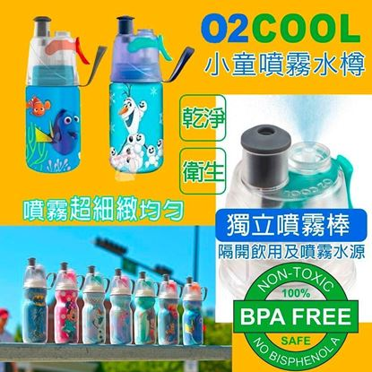 Picture of O2Cool 12oz 小童噴霧水樽