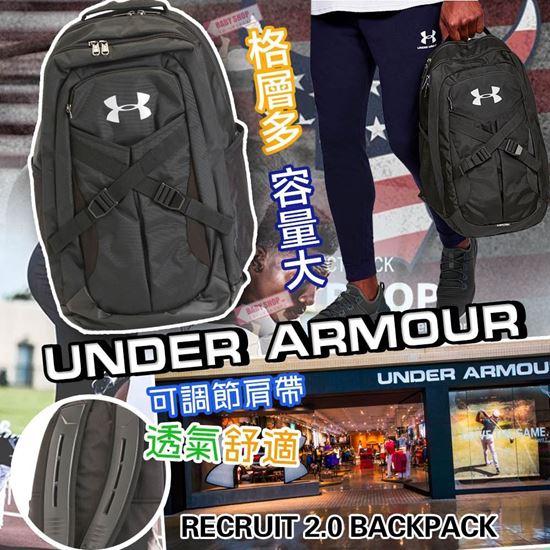 圖片 *貨品已截單* A P4U 3中: Under Armor 2.0 背囊