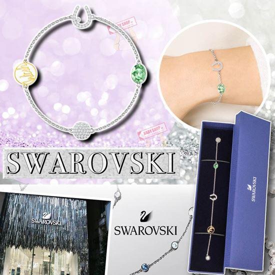 圖片 **貨品已截單**A P4U 12中: Swarovski 水晶手鏈
