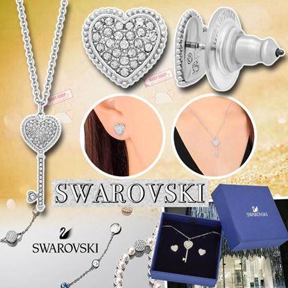 圖片 AP4U: Swarovski 水晶愛心鑰匙頸鍊耳環套裝