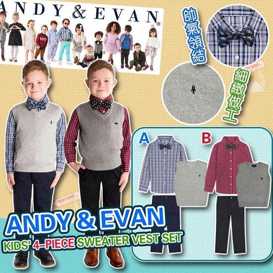 圖片 *貨品已截單* A P4U 12中: Andy & Evan 男童4件套毛衣背心套裝
