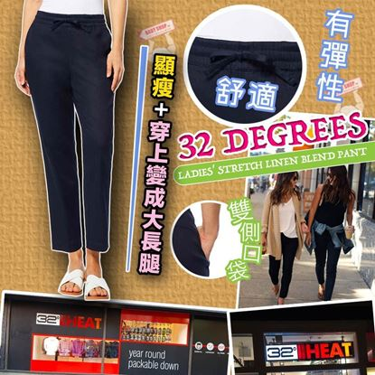 Picture of *貨品已截單* A P4U 12中:  32 Degrees 女裝休閒九分褲