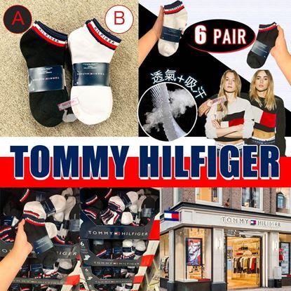 圖片 *貨品已截單* A P4U 12中: Tommy Hilfiger 運動襪 (1套6對)