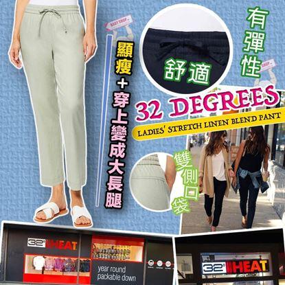 圖片 *貨品已截單* A P4U 12中: 32 Degrees 女裝休閒九分褲 (薄荷綠)