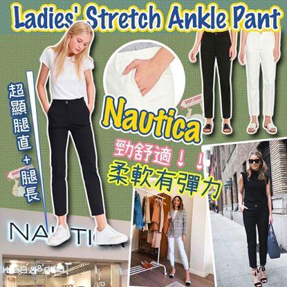 圖片 *貨品已截單*A P4U 12中: Nautica 修身西褲