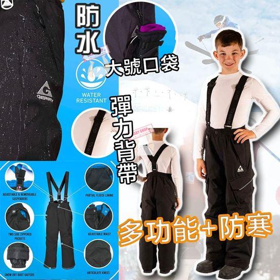 圖片 *貨品已截單* A P4U 12底: Gerry 中童吊帶防雪褲