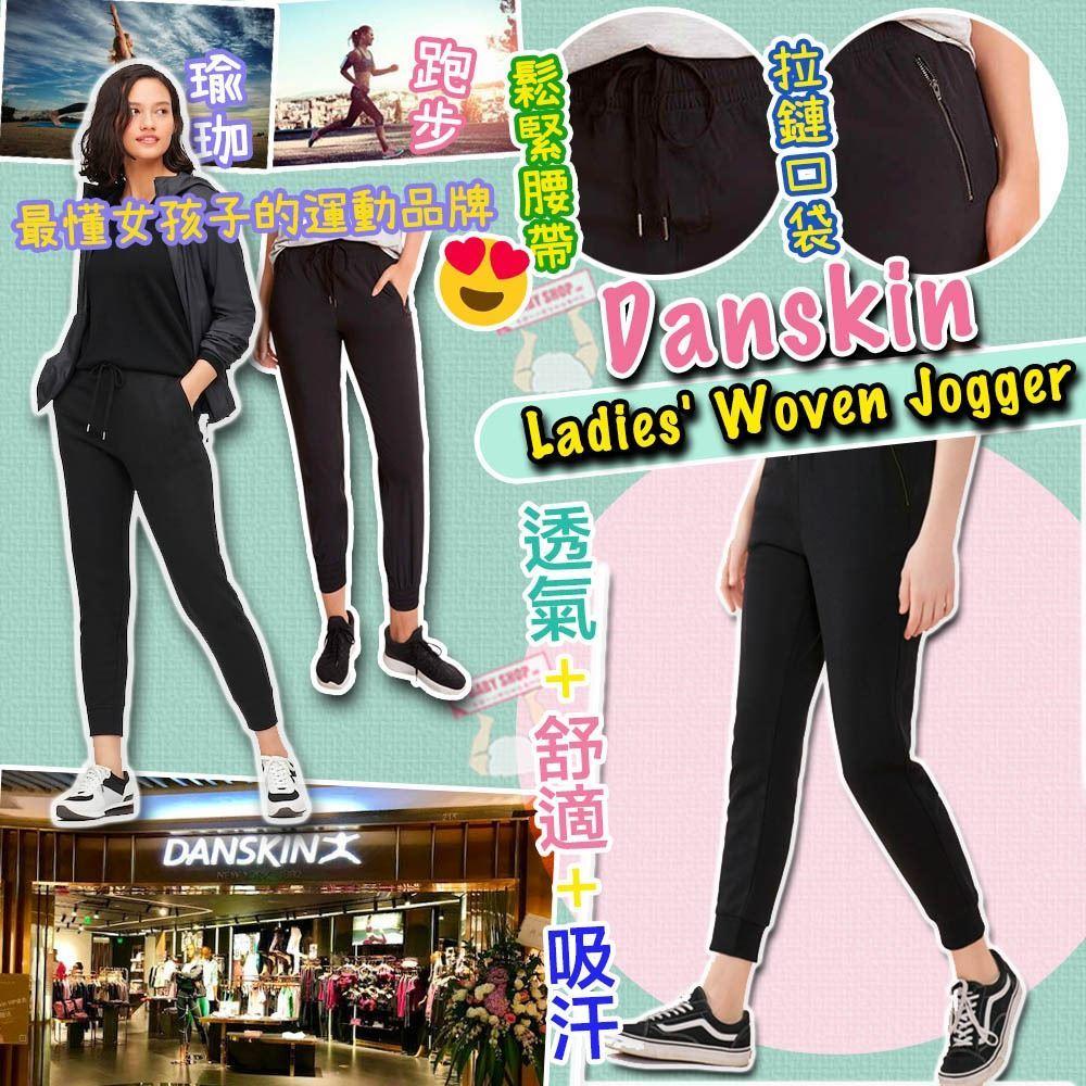 圖片 *貨品已截單* A P4U 12底: Danskin Jogger 女裝運動褲(黑色)
