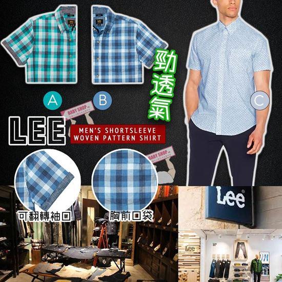 圖片 *貨品已截單* A P4U 12底: Lee 男裝格仔短袖衫