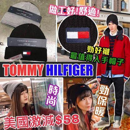 圖片 *貨品已截單* A P4U 12底: Tommy Hilfiger 一套兩頂冷帽