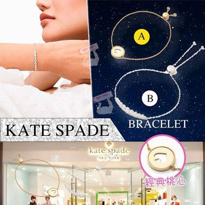 Picture of *貨品已截單* A P4U 空運: Kate Spade 女裝經典手鏈