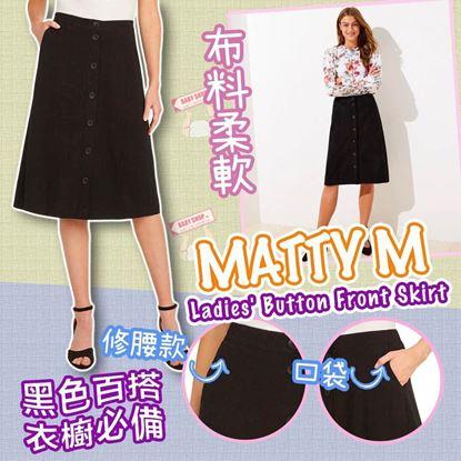 圖片 **貨品已截單**A P4U 12底: Matty M 半身長裙