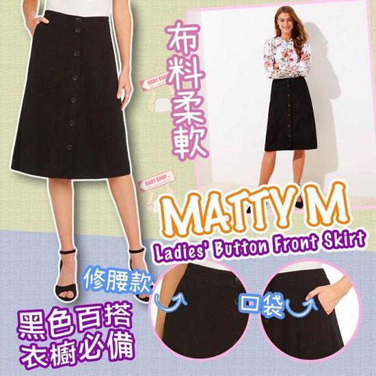 Picture of **貨品已截單**A P4U 12底: Matty M 半身長裙