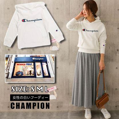 Picture of *貨品已截單* A P4U 3中: Champion 女中童Logo衛衣