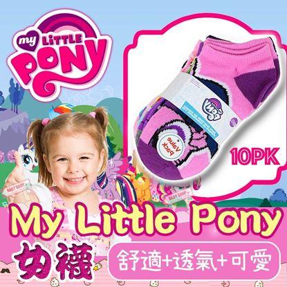 圖片 A P4U 12底: My Little Pony 船襪 4-6T (一套10對)