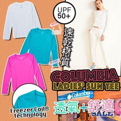 圖片 *貨品已截單* A P4U 12底: Columbia 女裝長袖透氣Tee