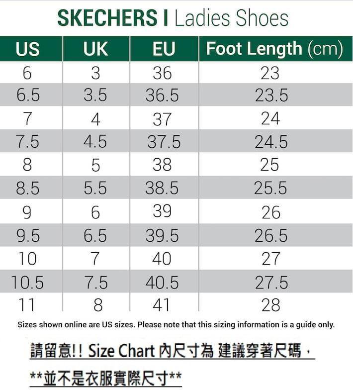 圖片 *貨品已截單* A P4U 12底: Skechers 女裝氣墊運動鞋