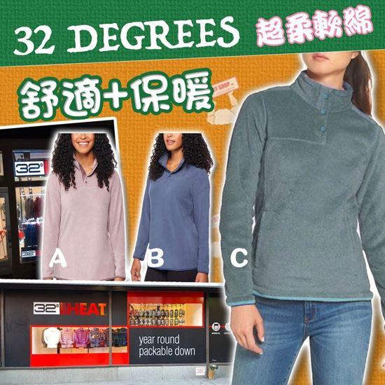 圖片 *貨品已截單* A P4U 12底: 32 Degrees 女裝毛毛衛衣
