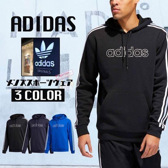 圖片 *貨品已截單* A P4U 12底: Adidas Fleece Pullover 男裝有帽衛衣