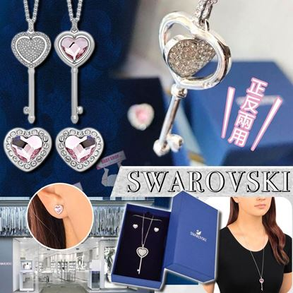 Picture of **貨品已截單**A P4U 12中: Swarovski 粉色愛心鑰匙套盒