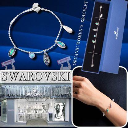 圖片 **貨品已截單**A P4U 12中: Swarovski 彩色水晶手鍊