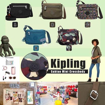 Picture of KipLing Mini Crossbody 斜咩小包包