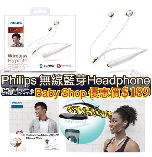 圖片 Philips Wireless Hyprlite 無線頸掛式耳機 (白色)