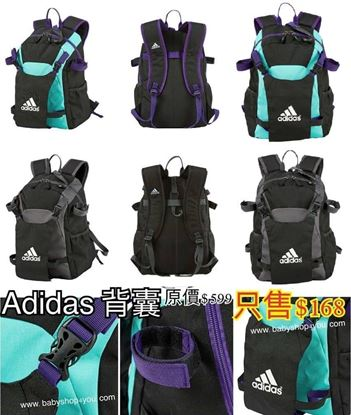 Picture of Adidas 運動背囊