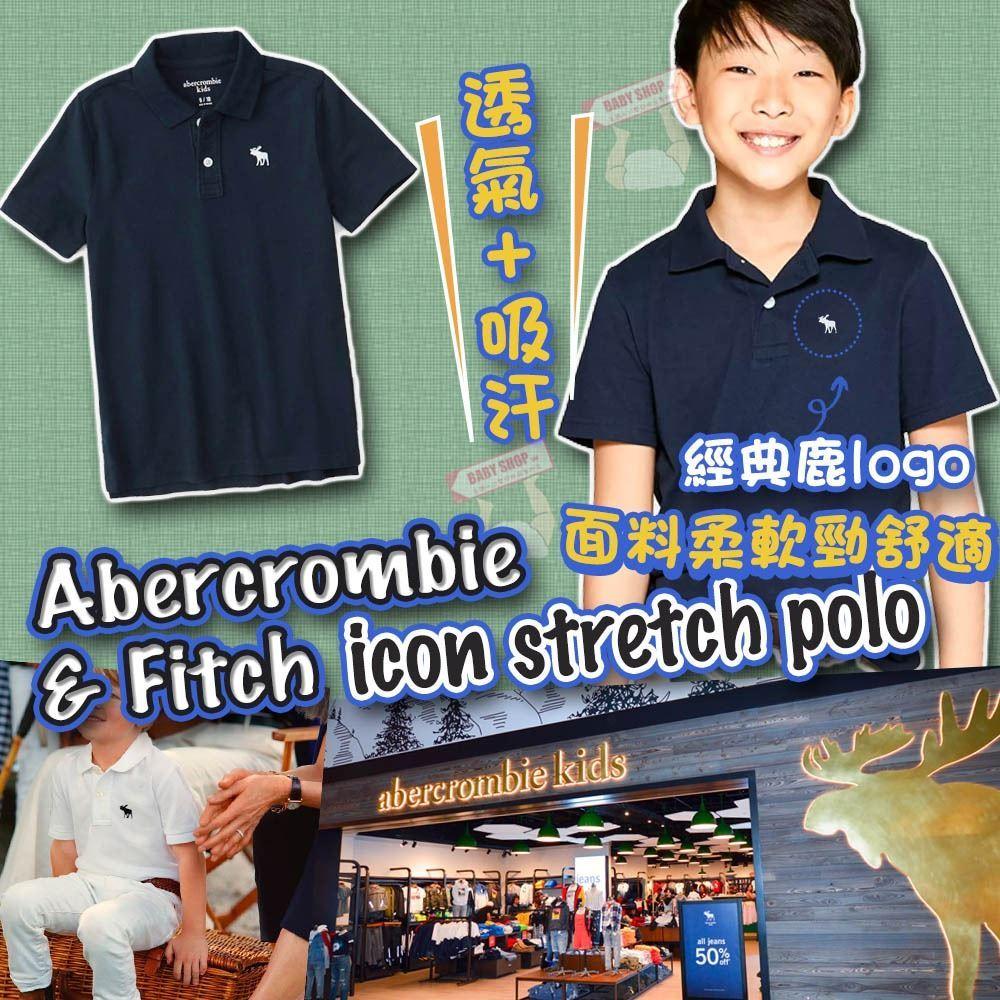 圖片 *貨品已截單* A P4U 空運: Abercrombie & Fitch 中童全棉Polo Tee