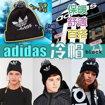 Picture of *貨品已截單* A P4U 12底: Adidas Originals 大人Logo冷帽