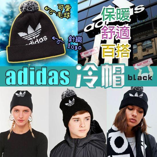 圖片 *貨品已截單* A P4U 12底: Adidas Originals 大人Logo冷帽