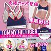 圖片 **貨品已截單**A P4U 12底: Tommy Hilfiger 女童運動內衣 (一套兩件)