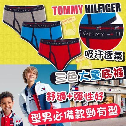 圖片 **貨品已截單**A P4U 12底: Tommy Hilfiger 大童款三角內褲 (一套三條)