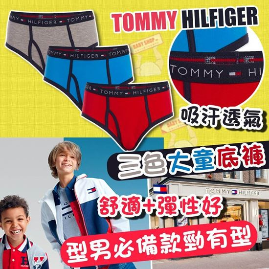 Picture of **貨品已截單**A P4U 12底: Tommy Hilfiger 大童款三角內褲 (一套三條)