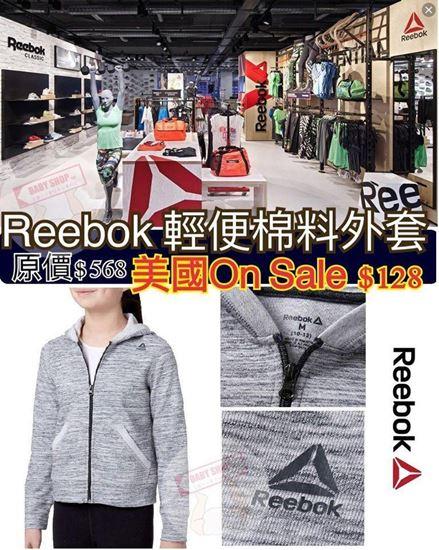 圖片 Reebok 女仔中童棉料外套 (淺灰色)