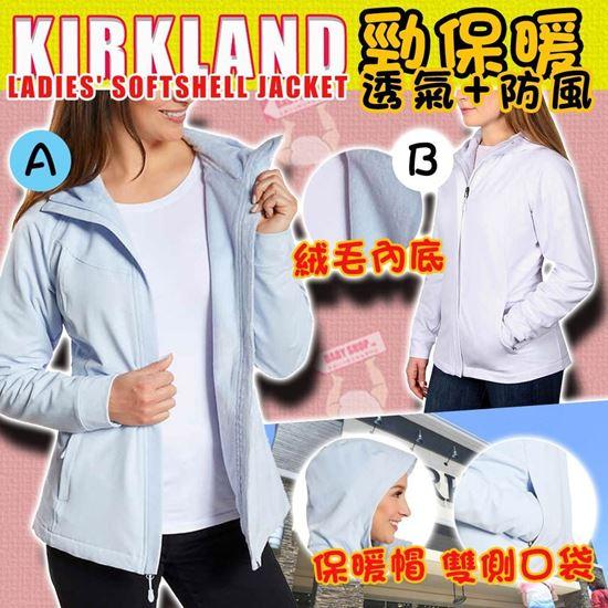 圖片 **貨品已截單**A P4U 1中: Kirkland 女裝經典防風外套