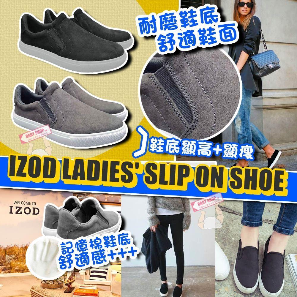 圖片 *貨品已截單* A P4U 1中: IZOD Slip On 女裝厚底平底鞋