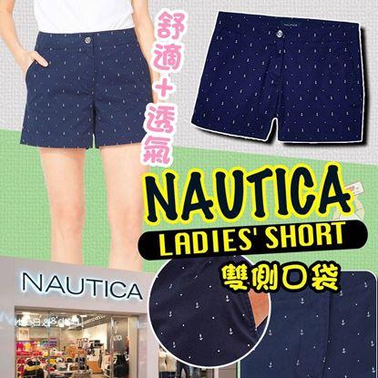 圖片 **貨品已截單**A P4U 1中: Nautica 女裝全棉短褲