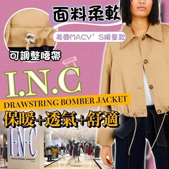 圖片 *貨品已截單* A P4U 1中: INC International 短款風衣外套