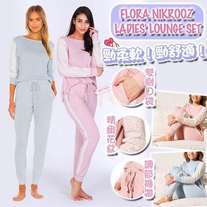 圖片 **貨品已截單**A P4U 1中: Flora Nikrooz 女裝秋冬睡衣套裝
