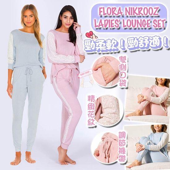 Picture of **貨品已截單**A P4U 1中: Flora Nikrooz 女裝秋冬睡衣套裝