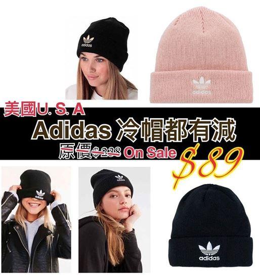 圖片 Adidas 大人冷帽