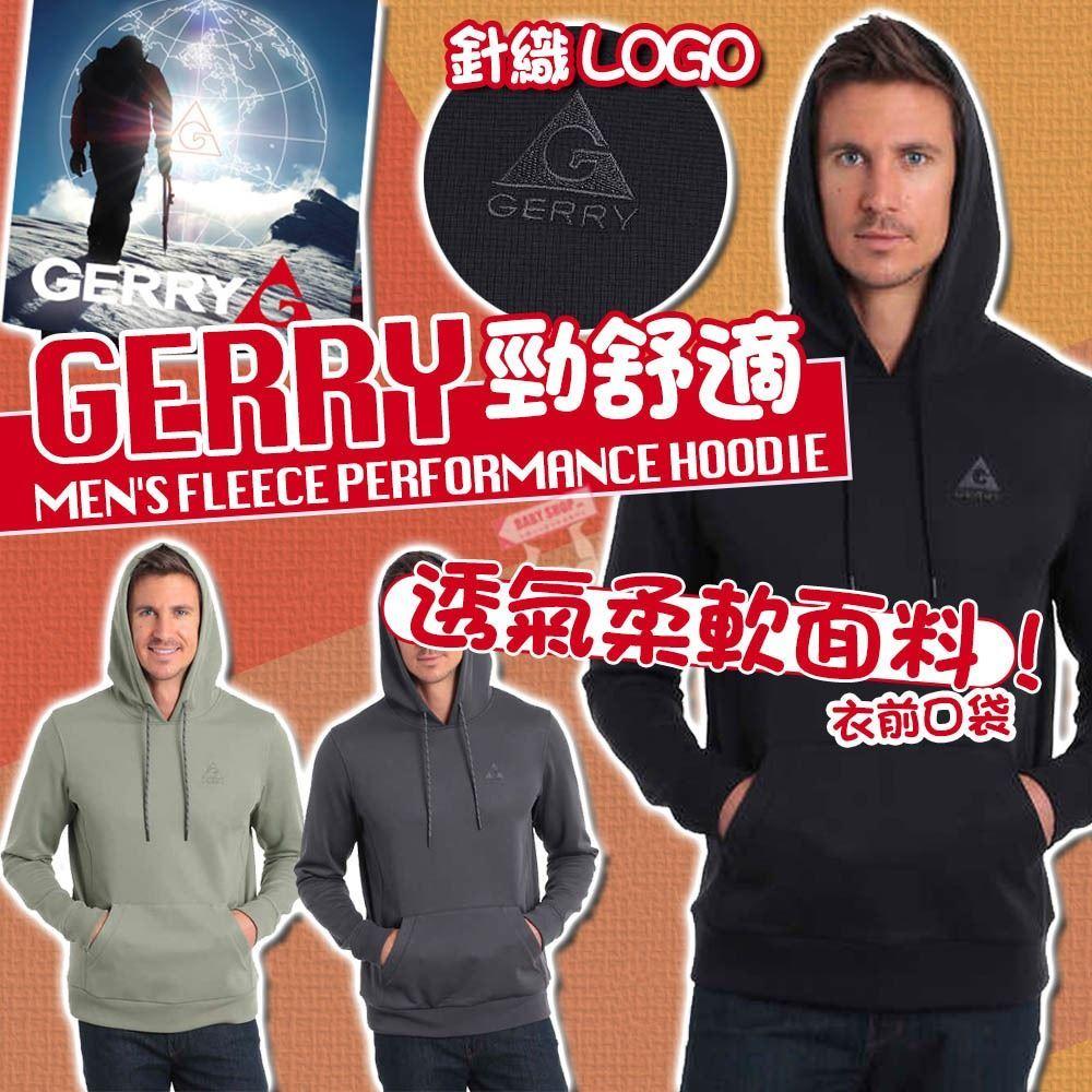圖片 *貨品已截單* A P4U 1中: Gerry 男裝有帽長袖衛衣