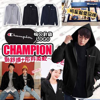 Picture of *貨品已截單* A P4U 1中: Champion Full Zip Hoodie  男裝外套