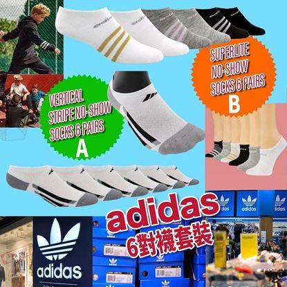 圖片 Adidas 1套6對中童短襪 金色間條款 M碼