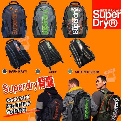 Picture of Superdry 多功能防水背包 迷彩